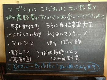 tanenotonari6.jpg